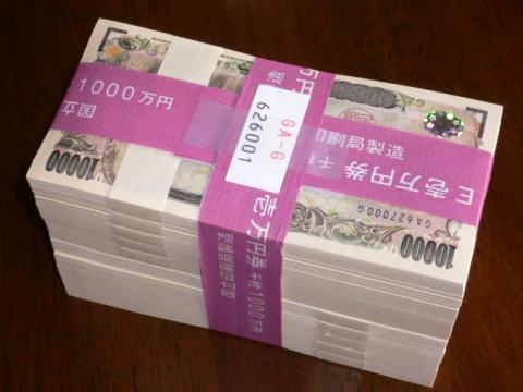 1000manen.jpg