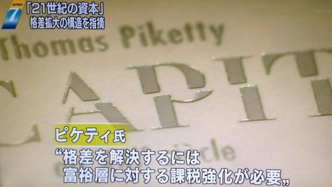 21seikisihon-08.JPG