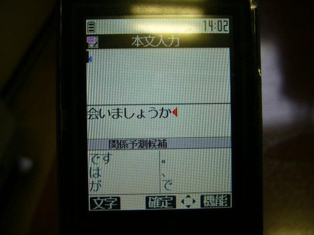 703i25.jpg