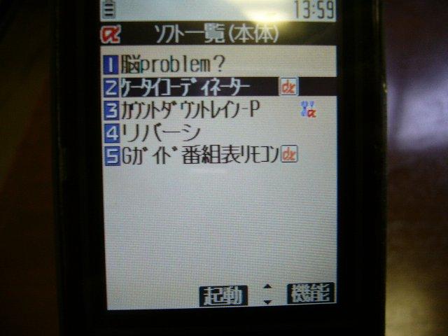 703i26.jpg