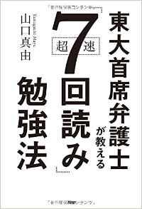 7kaiyomi.jpg