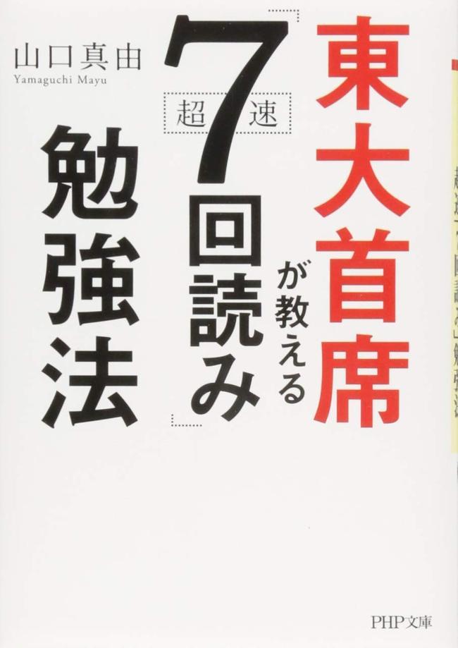 7kaiyomi20190217.jpg