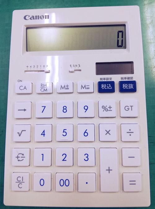 810per-00.JPG