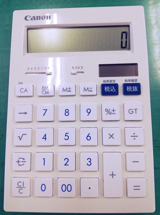 810per-01.JPG