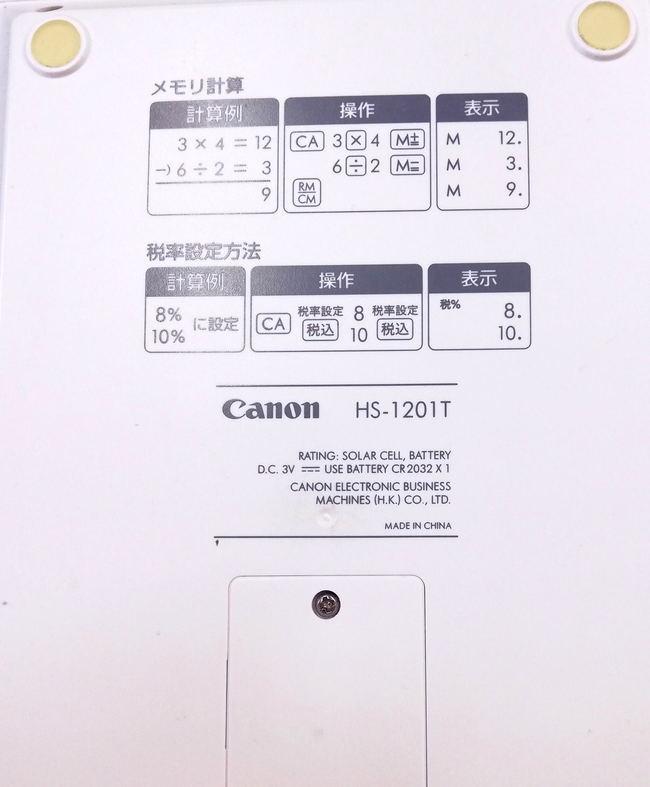 810per-02.JPG