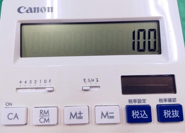 810per-03.JPG