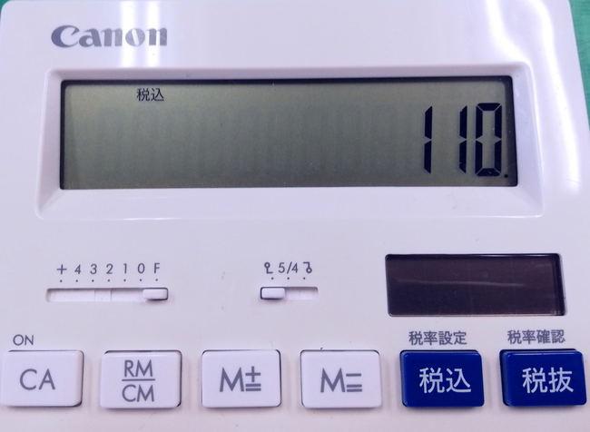 810per-04.JPG
