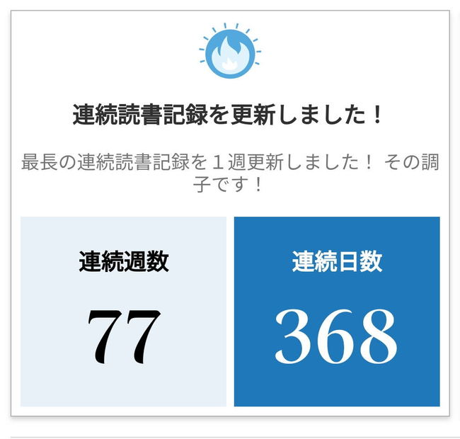 Screenshot_2021-08-28-08-54-02-703_com.amazon.kindle.JPG