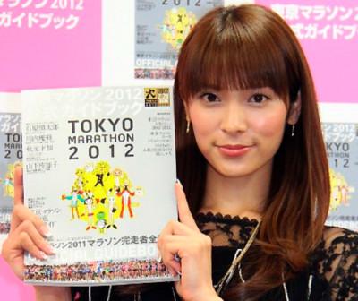 akisaya01.JPG