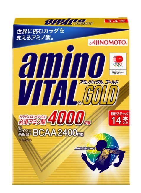 aminovitalgold4000.JPG
