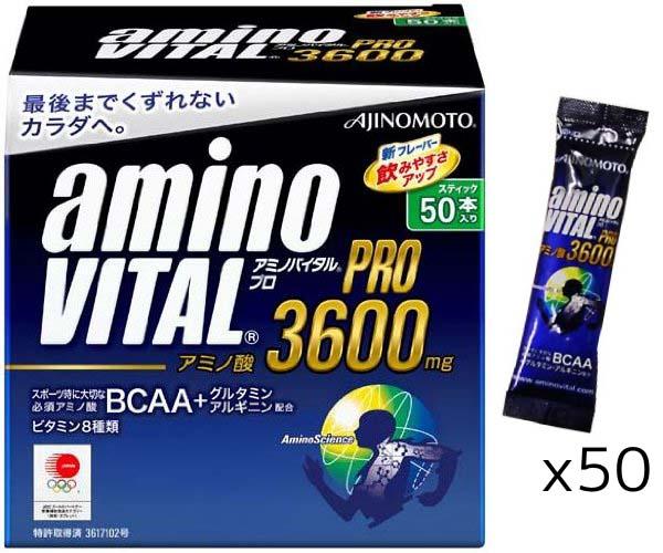 aminovitalpro3500.jpg