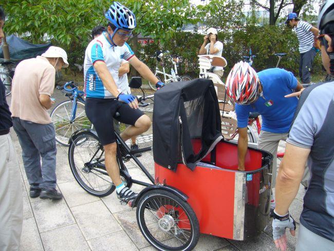 bicycle110910-02.JPG