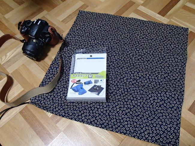 camerawrap_01.JPG