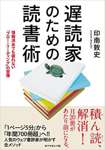 chidoku01.jpg
