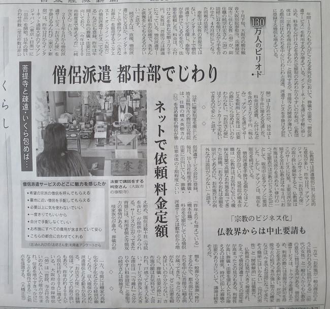 chiisanasougi01.JPG