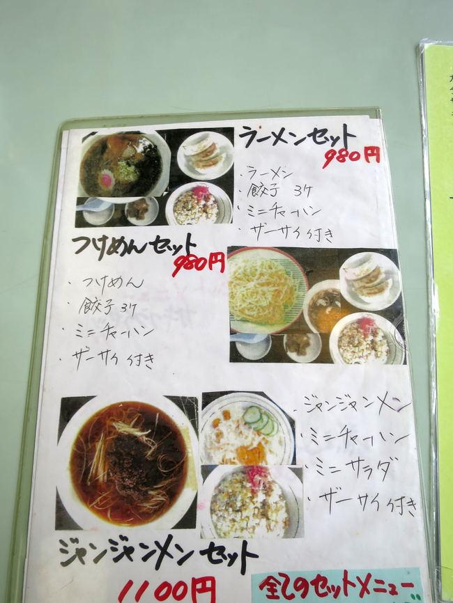 chousyun05.JPG