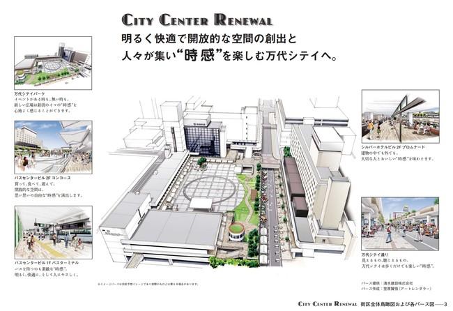 citycenterrenewal01.jpg