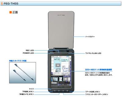 clieiphone01.JPG