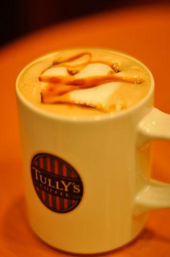 coffeekouka01.JPG