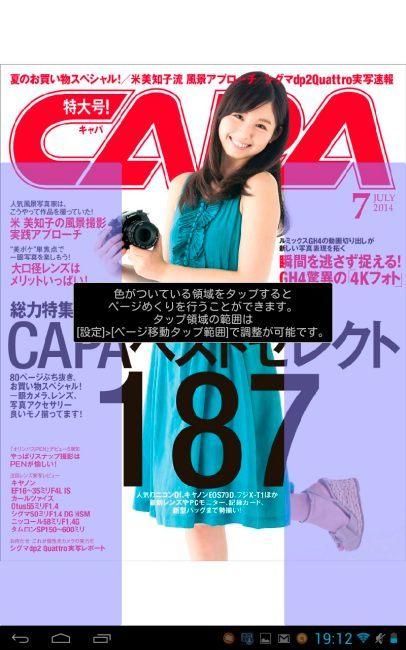 dmagazine_08.JPG
