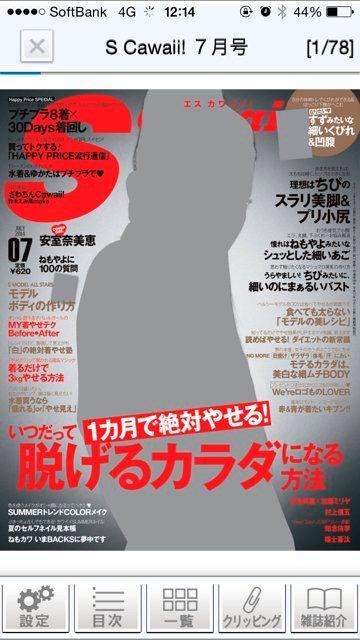 dmagazine_15.JPG