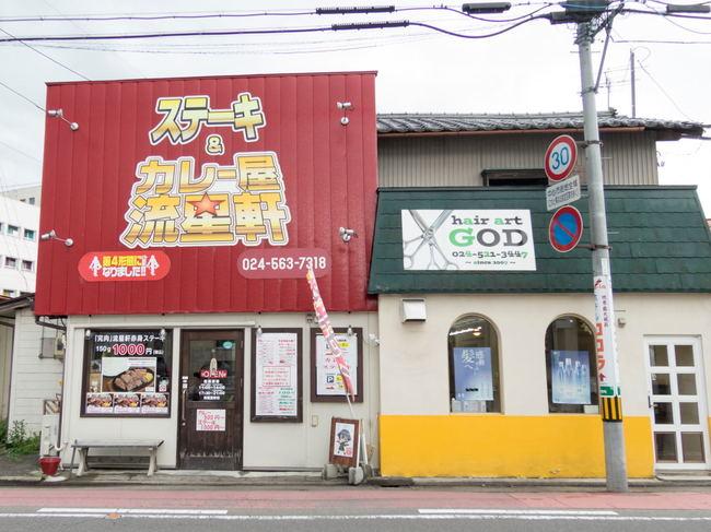 fukushima2018-001.JPG