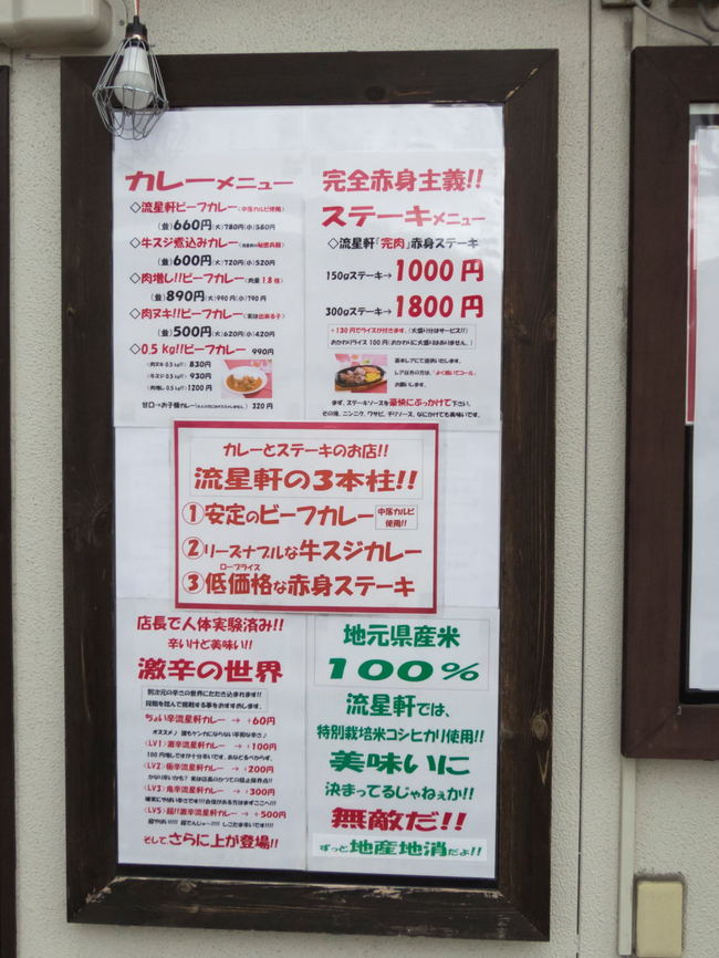 fukushima2018-003.JPG