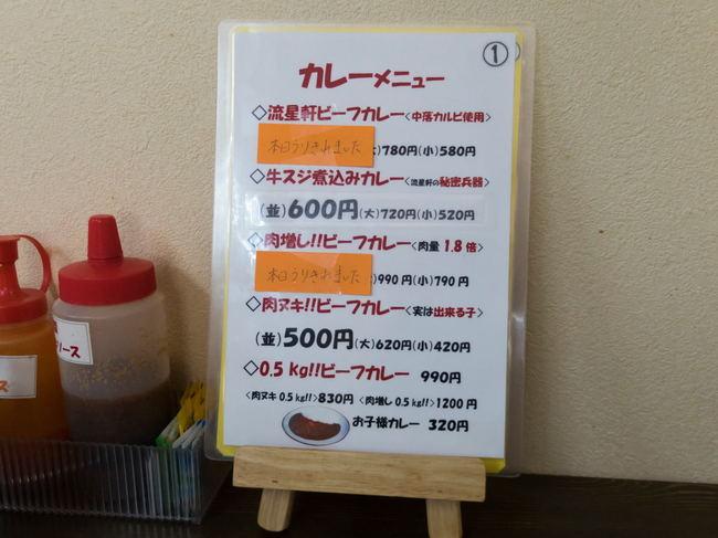 fukushima2018-006.JPG