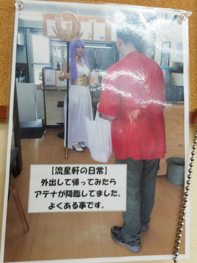 fukushima2018-007.JPG