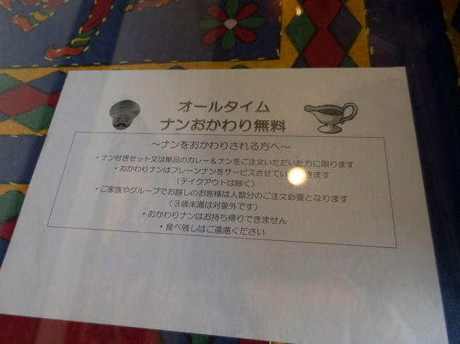 fukushima2018-034.JPG
