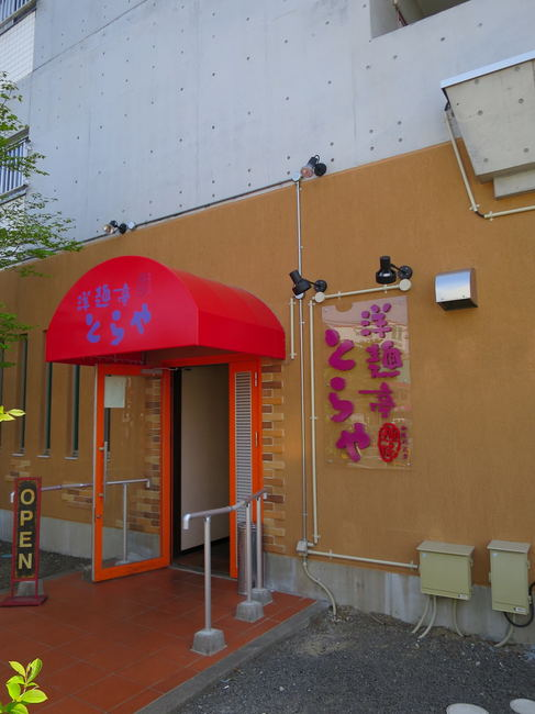fukusimatoraya_00.JPG