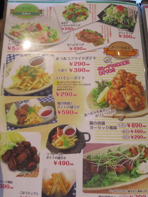 fukusimatoraya_13.JPG