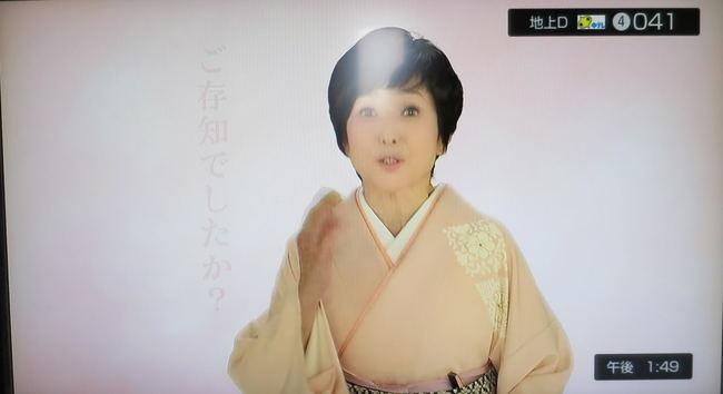 fukusimatoraya_30.JPG