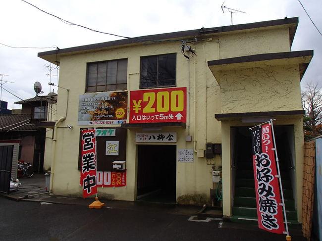 gencurry_01.JPG