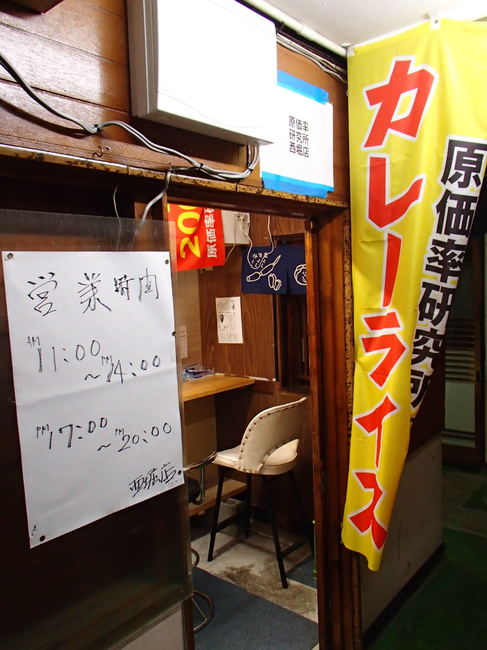 gencurry_12.JPG