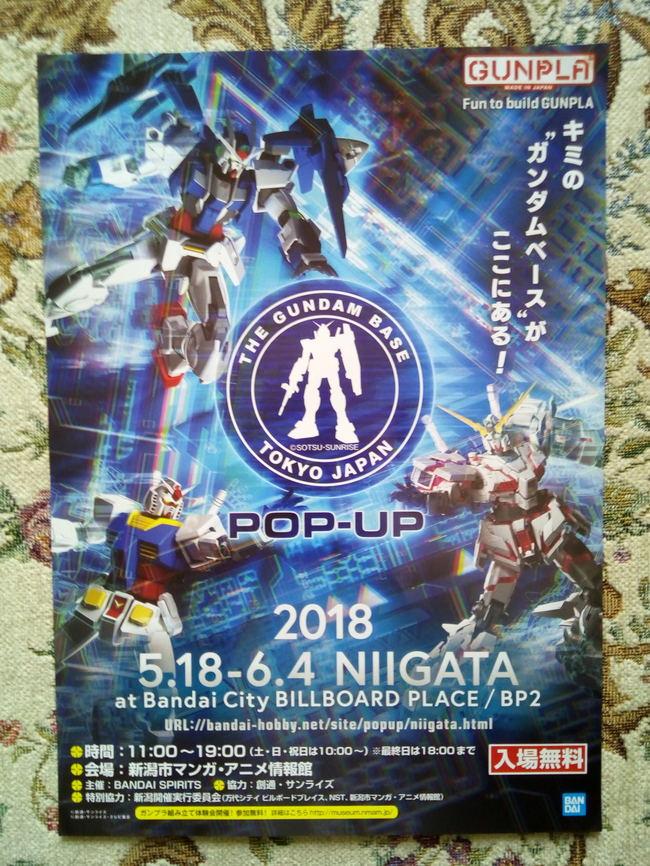 gunpla2018-10.JPG