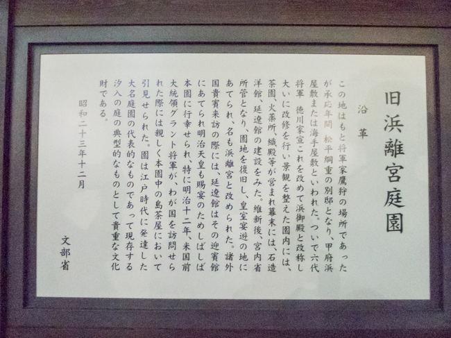 hamarikyuu2015-10.JPG
