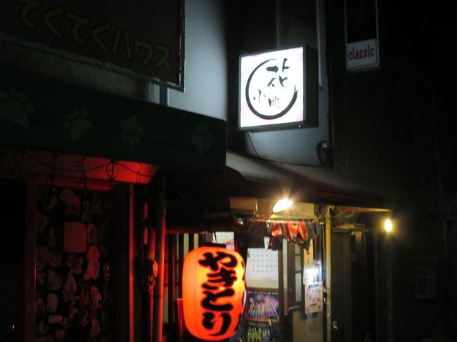 hanakomachi_25.JPG