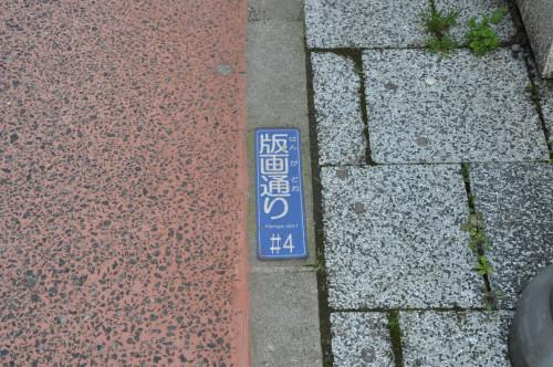 hanga-02.JPG