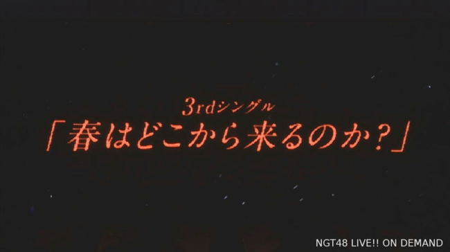 harudoko03.JPG
