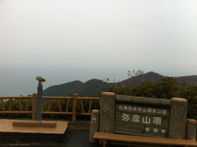 hill02.JPG