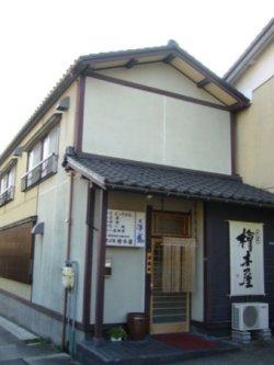 hinokiya01.jpg