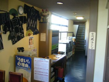 hinokiya04.jpg