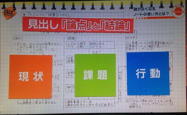 houganatama_04.JPG