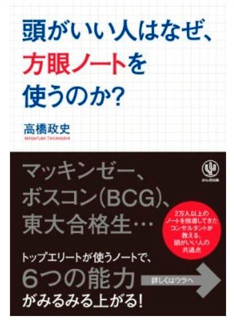 houganatama_05.JPG