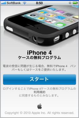 icase02.JPG