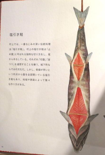 ishidaya-16.JPG