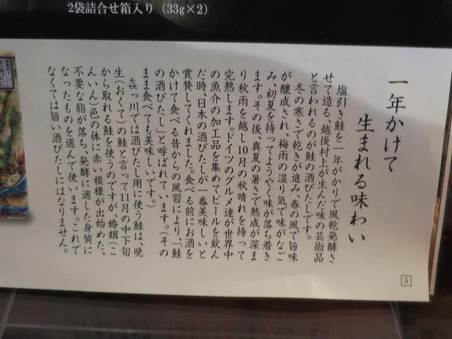 ishidaya-45.JPG