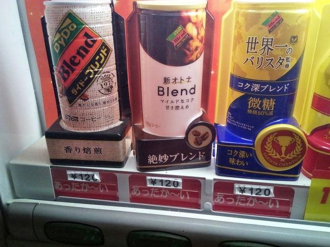 iyasicoffee02.JPG