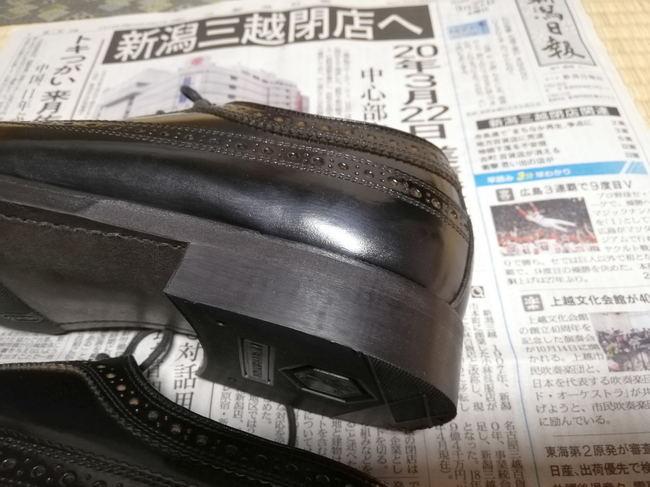 kakato354_001.JPG